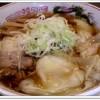 手作りワンタンめん(醤油ラーメン太麺)