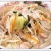 しっかり野菜タンめん(塩ラーメン太麺)