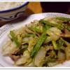 豚バラ白菜定食